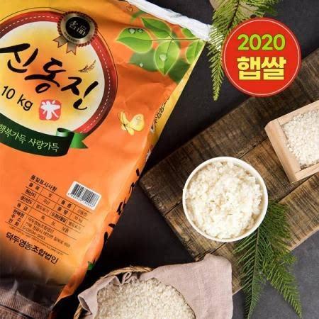 2020년 햅쌀 정읍 황금들녘의 밥맛좋은 신동진쌀 10kg (상등급)