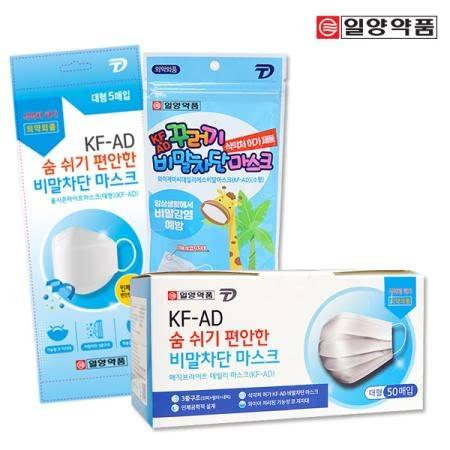 일양약품 식약처허가 국산 의약외품 KF-AD 비말차단 입체형 평면형 대형 소형 마스크