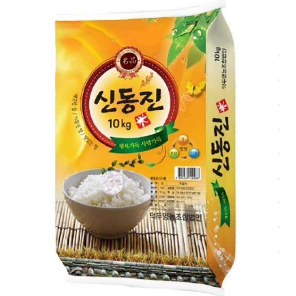 [전라북도]덕두영농 명품 신동진미 쌀 10kg 단일품종(상등급)