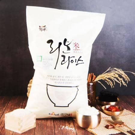 [새청무]친환경 유기농 리보라이스쌀 10kg(상급)