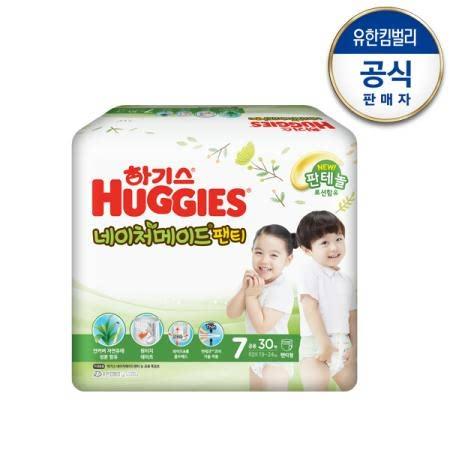New 하기스 네이처팬티 기저귀 7단계 특점보 공용 30매*2팩(팬티형)