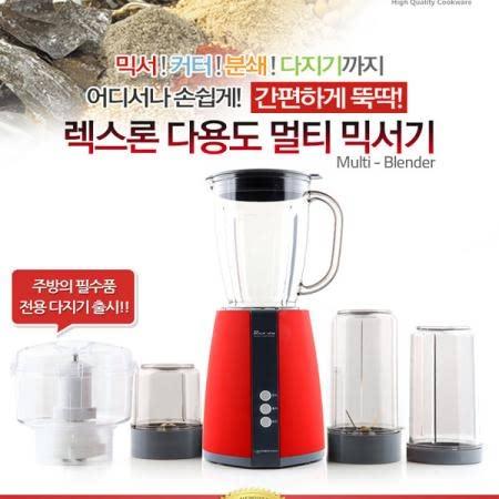 [렉스론] 국산 다용도 멀티 믹서기 RM-290R