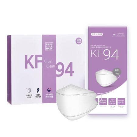 스마트클린 국내생산 4중구조 식약처인증 KF94 마스크 대형 50매입 개별포장 (보라)