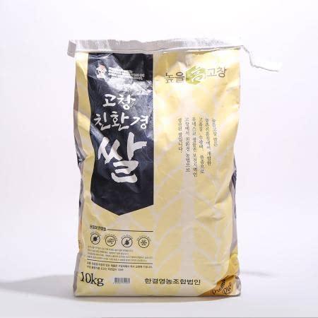 [높을고창몰] 무농약 쌀 5kg(등급 : 특)
