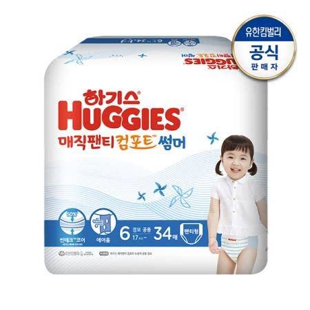 2021 하기스 매직컴포트 썸머팬티기저귀 6단계 점보 공용 34매*2팩(팬티형)