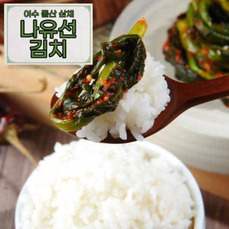 [나유선김치할인전] 직접 재배한 여수돌산 나유선 삼채 갓김치 1kg 2kg