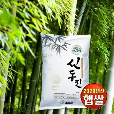 [대숲천년쌀_20년쌀] 청량한 대숲이 전하는 담양 신동진쌀 10kg(당일도정)상등급