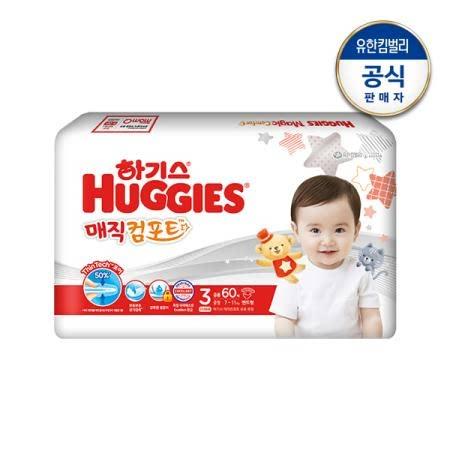 하기스 매직컴포트 기저귀 3단계 중형 공용 60매*3팩(밴드형)-3692309