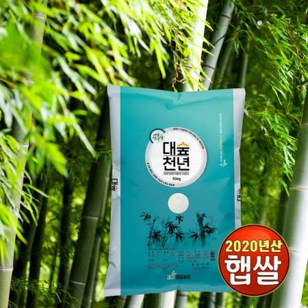 [대숲천년쌀_20년쌀] 청량한 대숲이 전하는 담양 햅쌀 백미 10kg(당일도정)