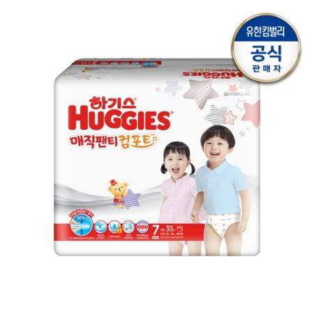 하기스 매직팬티컴포트 기저귀 7단계 특점보 공용 35매*2팩(팬티형)