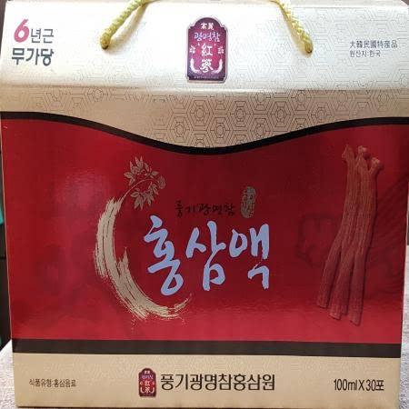 풍기광명참홍삼액 라이트 30포