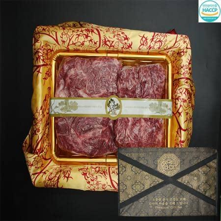 무료배송] 한우1+ 1.3kg 선물세트등심,안심,갈비살,채끝,부채살 명절선물 선물가방포함