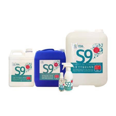 천연살균소독제 50ml / 500ml / 5L / 10L / 20L