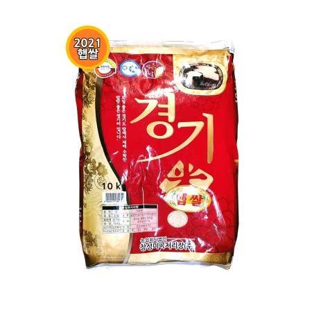 2021햅쌀 경기미(米) 쌀 10kg