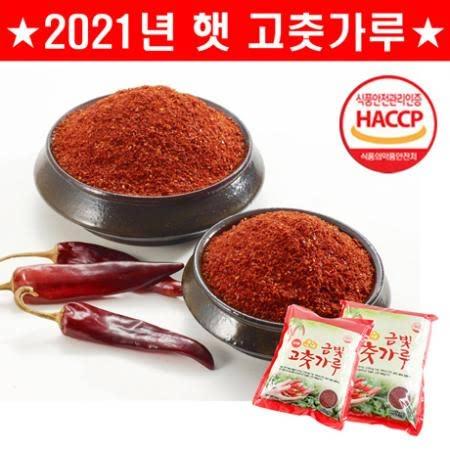 [21년 햇 고추가루] 국내산 HACCP 인증_햇 고추가루 1kg_보통매운맛