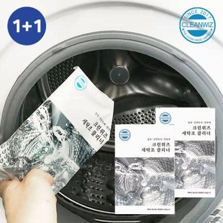 크린위즈 세탁조클리너 1+1 [2박스,4회분]/드럼 통돌이세탁기 겸용 청소 살균 탈취 곰팡