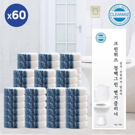 크린위즈 청백그린 변기클리너 대용량 50g x 60알(40개월사용) 변기세정제 개별포장