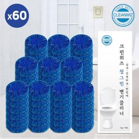 크린위즈 청그린 변기세정제 대용량 50g x 60알 개별포장 악취제거