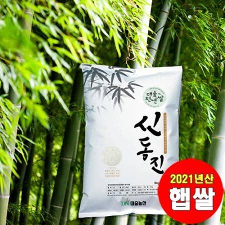 [대숲천년쌀_21년쌀] 청량한 대숲이 전하는 담양 신동진쌀 10kg(당일도정)상등급