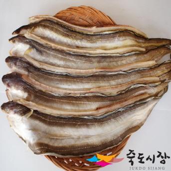 [포항 죽도시장] 장어(바다장어, 붕장어) 반건조 1Kg