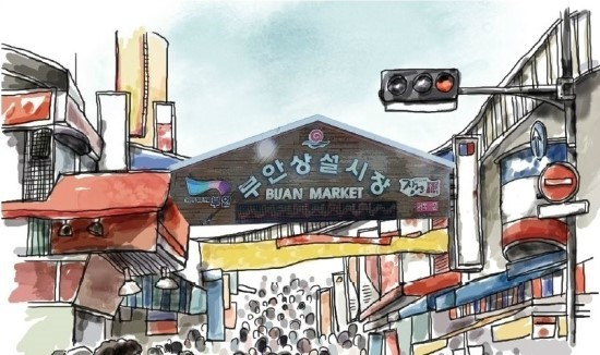 조선시대부터 이어온 부안상설시장