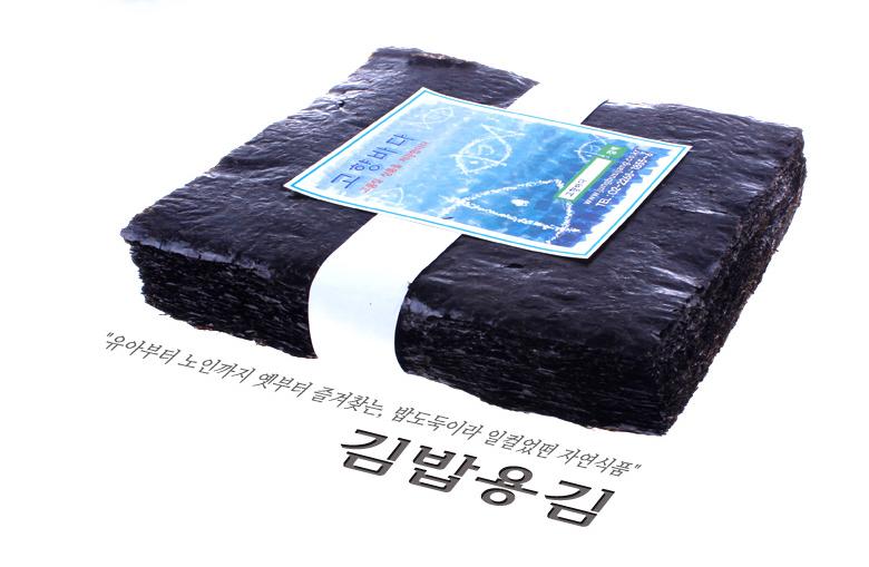 김밥용김 특  100장