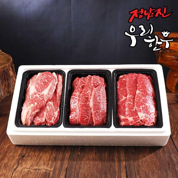 장흥우리한우 (등심/부채/채끝)세트 1.5kg