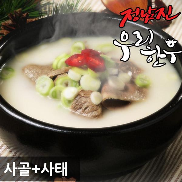 정남진장흥 우리한우 사골3kg+국거리500g