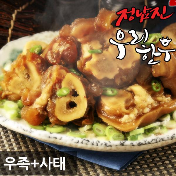 정남진장흥 우리한우 우족2.5kg+국거리500g